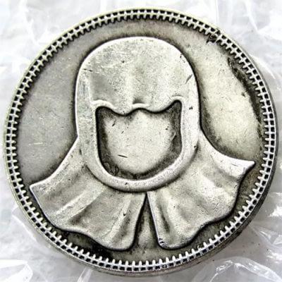Valar Morghulis iron coin